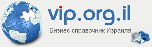 VIP.org.il