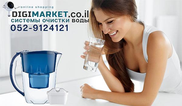 Фильтры для воды в Израиле.