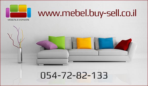 Мебельный портал в Израиле. Реклама в интернете.