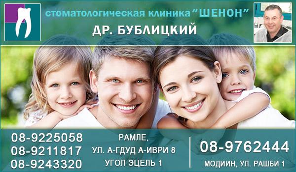 free homeworkshop