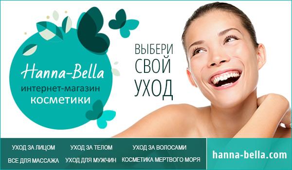 галерея косметики интернет магазин профессиональной косметики