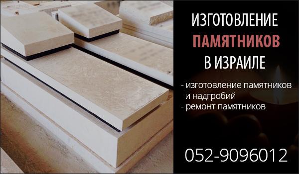 Заказ и изготовление памятника на могилу в ижевске Цоколь резной из габбро-диабаза Нелидово