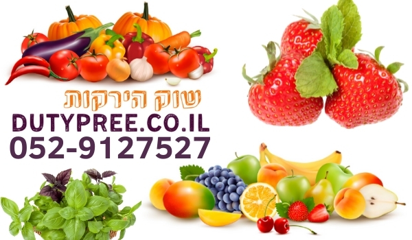 Подарки в Израиле. Доставка фруктов в Израиле. Фрукты в Израиле. Кейтеринг в Израиле.