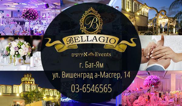 Зал торжеств в Бат-Яме. Залы торжеств в центре Израиля. Залы и сады торжеств в Бат-Яме. Зал для свадьбы в Бат-Яме.