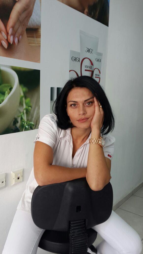 профессиональный косметолог в Холоне