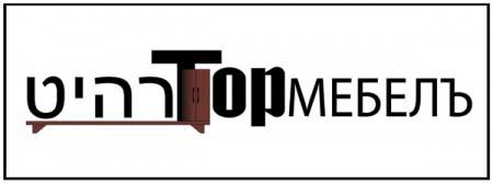 """Мебельный магазин """"Топ-Раит"""" в Израиле"""