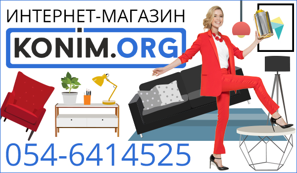 Покупки онлайн в Израиле. Матрасы в Израиле. Мебель в Израиле. Интернет-магазин в Израиле.