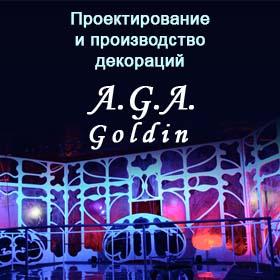 Изготовление декораций, оформление выставочных стендов в Израиле - A.G.A. goldin