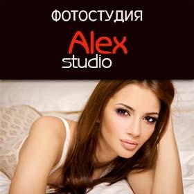 Фотостудия в Израиле - Алекс