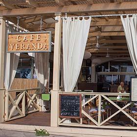 """Летнее кафе в Бат-Яме """"Веранда"""". Бары Израиля."""