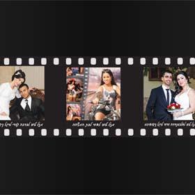 Фотограф на свадьбу - Эли. Фотостудия в Израиле - Photo Studio Eli Afakot.
