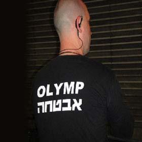 Охрана в Израиле. Работа охранником в Израиле. Требуются охранники в Израиле.