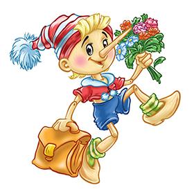 Детский сад в Бат-Яме «Пиноккио». Детские сады Бат-Яма. Ясли в Бат-Яме.