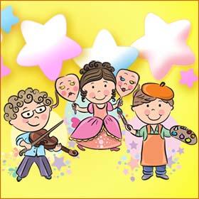 "Детский сад в Нагарии ""Кохавим"". Ясли в Нагарии. Детские сады Нагарии."