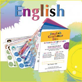 Учебник английского языка Ронит Бецалель